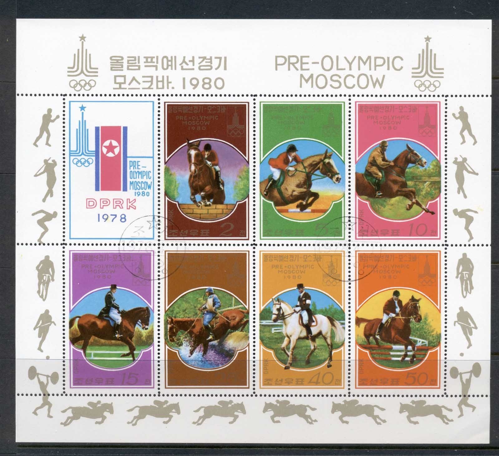 South East Asia 1978 Pre Olympics Moscow, Horses MS CTO
