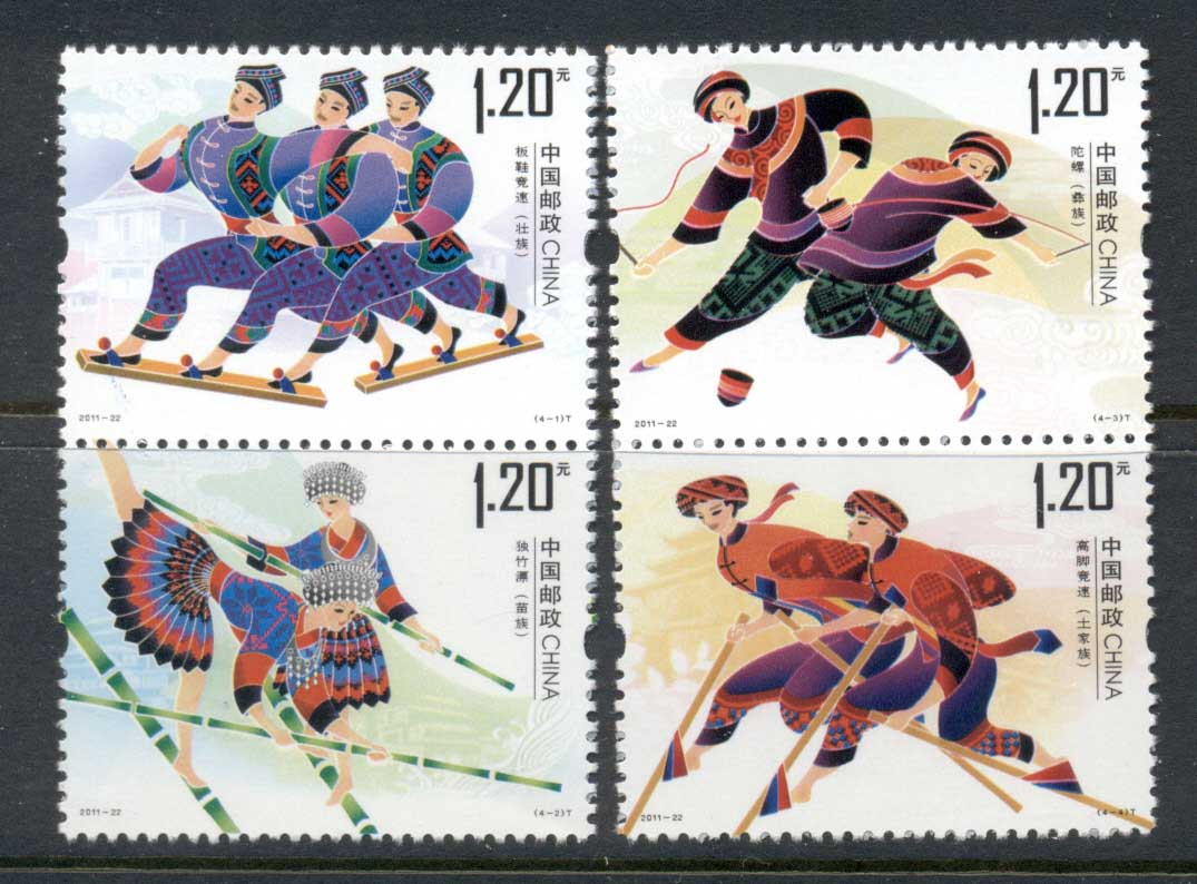 China PRC 2011 Traditional Ethnic Sports MUH