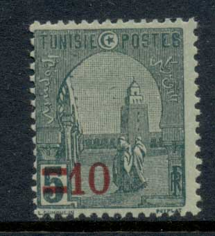 Tunisia 1928 Surcharge 10c on 15c MLH