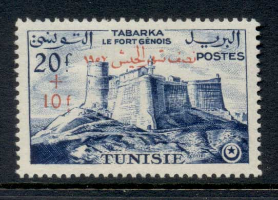 Tunisia 1957 Army 15th Anniversary MLH