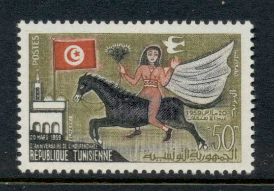 Tunisia 1959 Independence 3rd Anniv. MLH