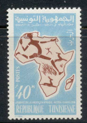 Tunisia 1959 Africa Freedom Day MLH