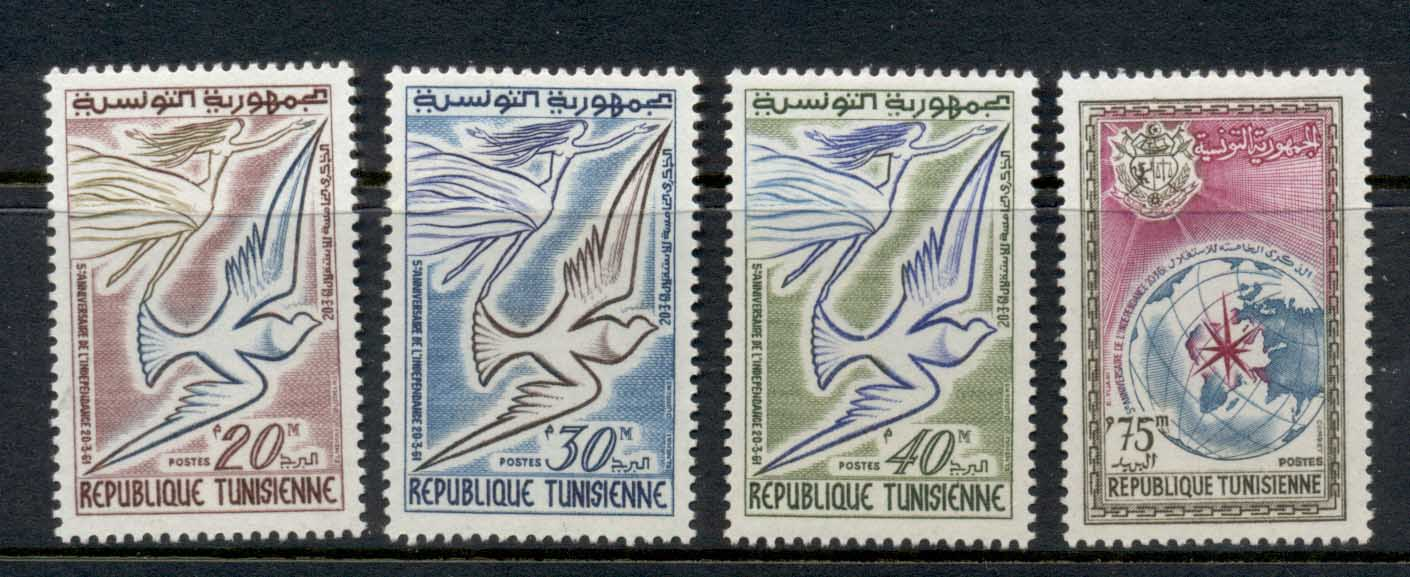 Tunisia 1961 Independence 5th Anniv. MLH