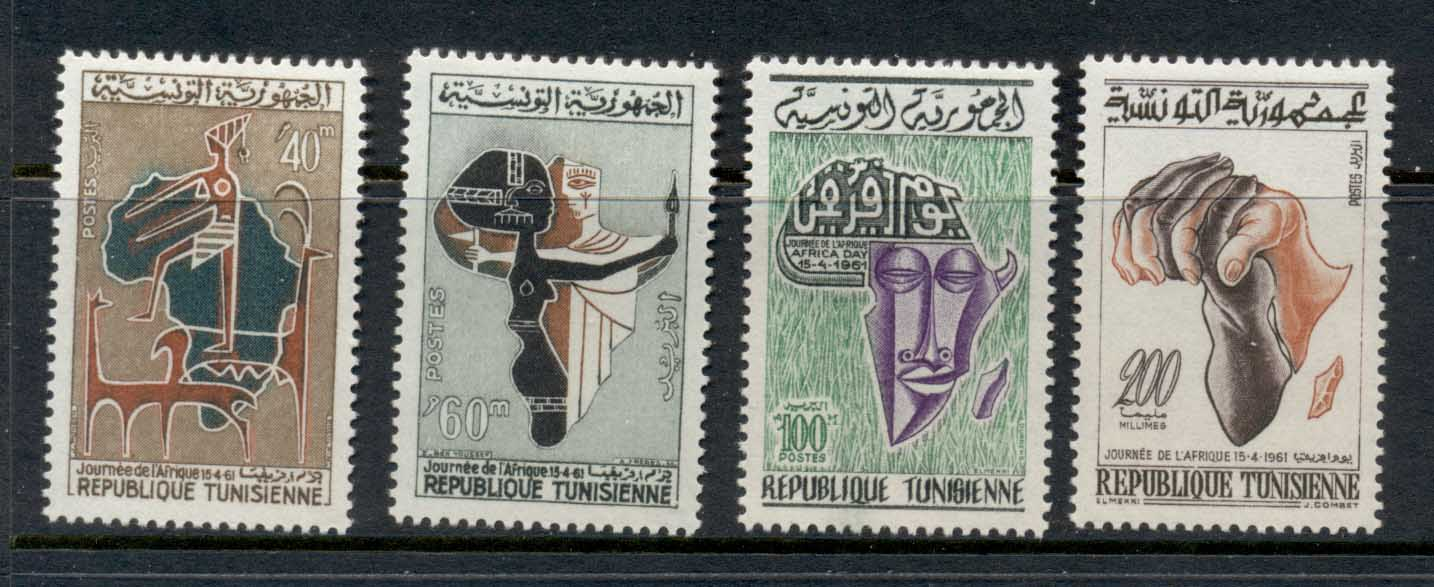 Tunisia 1961 Africa Freedom Day MLh