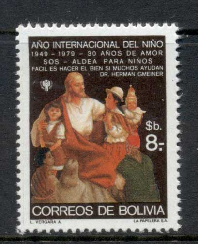 Bolivia 1979 IYC International year of the Child MUH