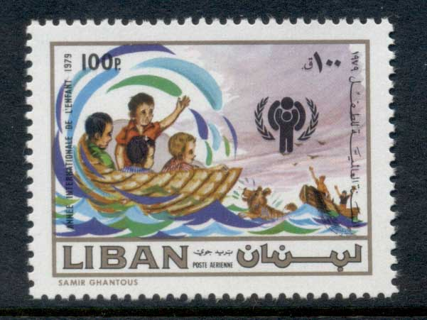 Lebanon 1979 IYC International year of the Child MUH