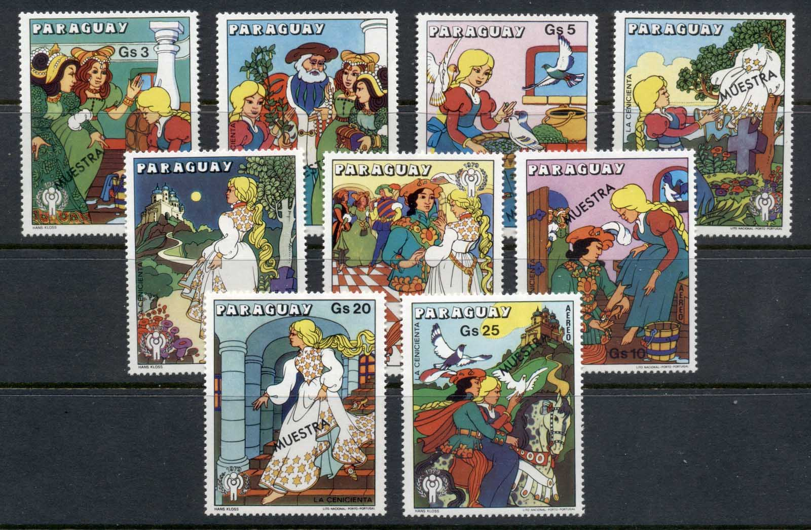 "Paraguay 1979 IYC International year of the Child, Cinderella ""Muestra"" MUH"