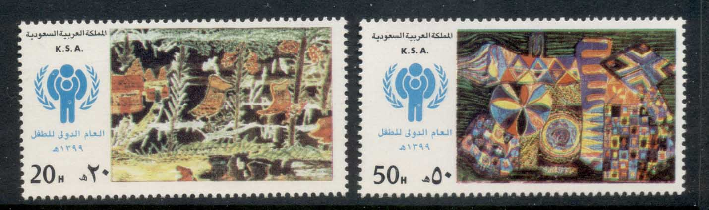 Saudi Arabia 1979 IYC International year of the Child MUH
