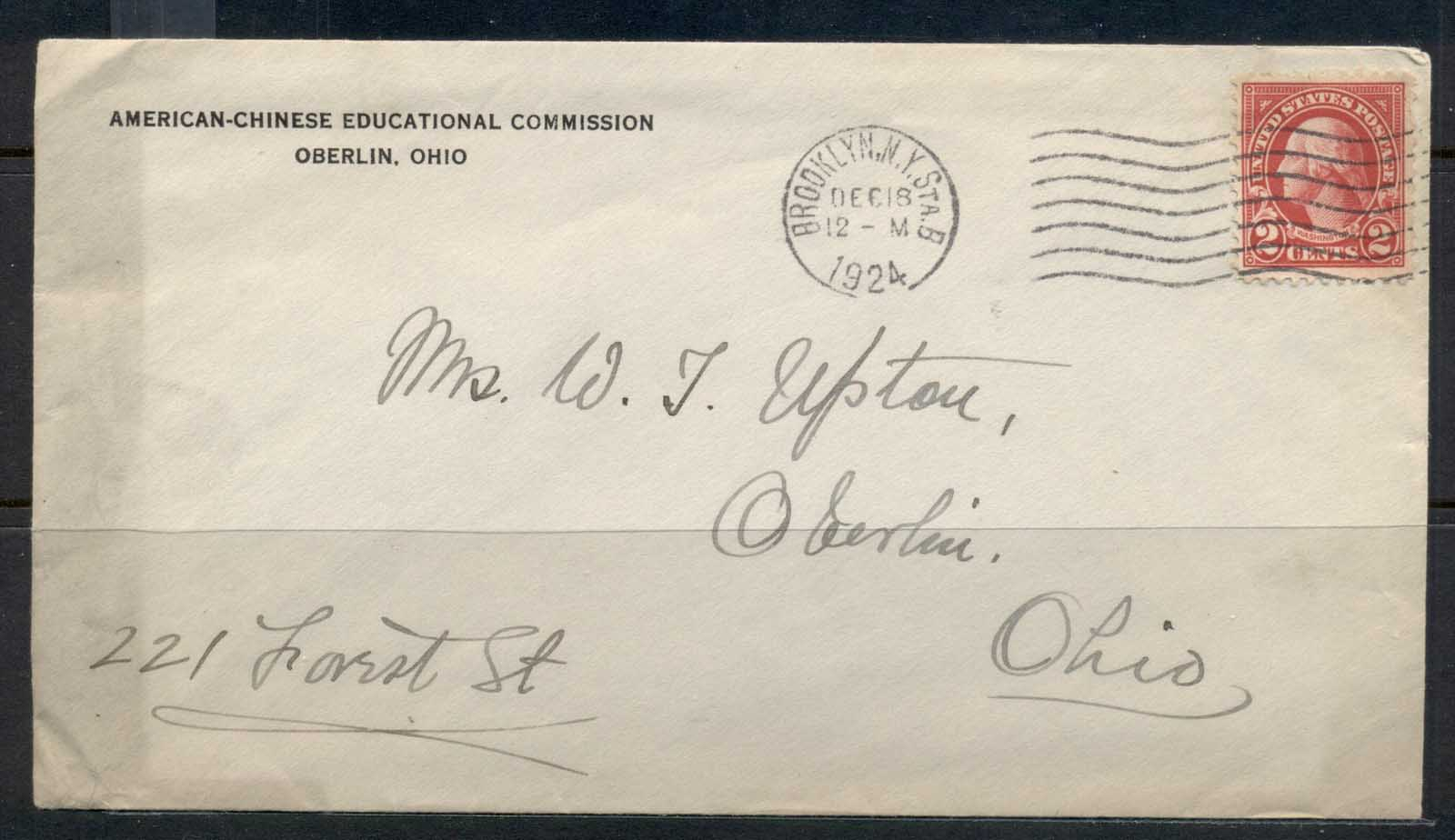 USA 1922-38 Fourth Bureau Washington 2c American-Chinese Educational Commission corner card, Brooklyn 1924 cover