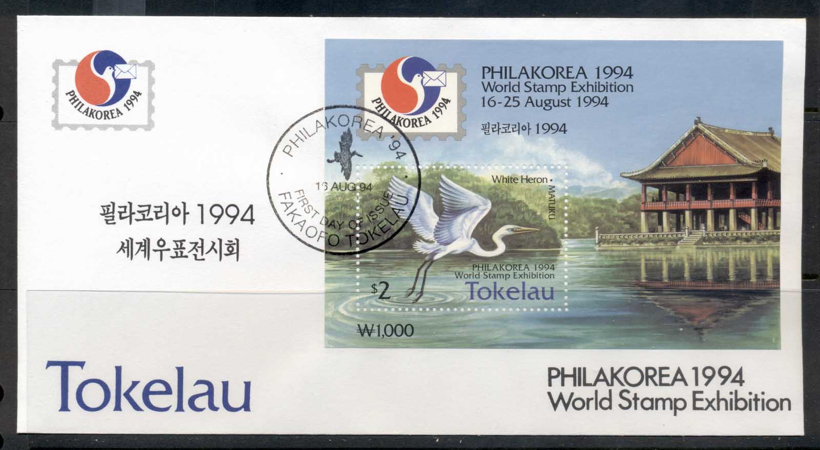Tokelau 1994 White Heron Philakorea MS FDC