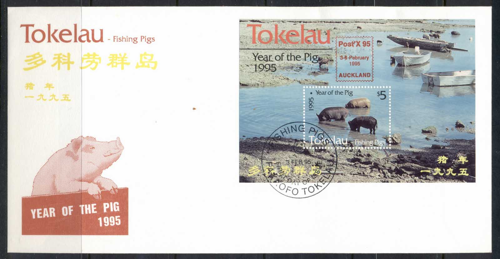 Tokelau 1995 Year of the Pig Auckland MS FDC