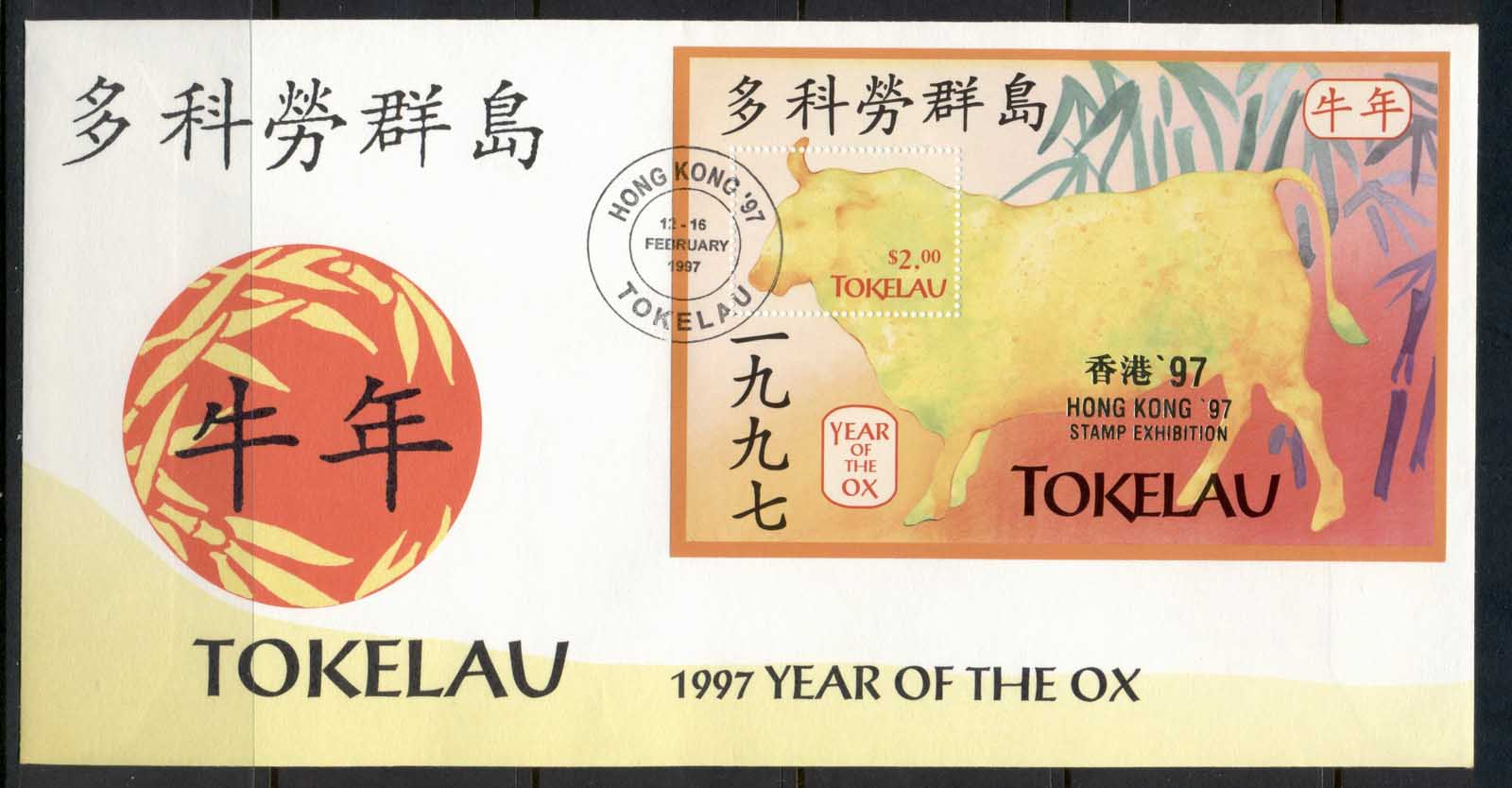 Tokelau 1997 New Year of the Ox Hong Kong MS FDC