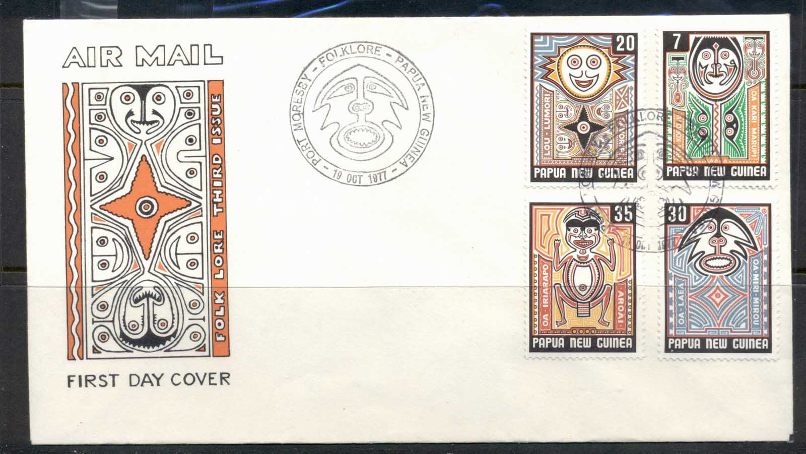 PNG 1977 Myths FDC