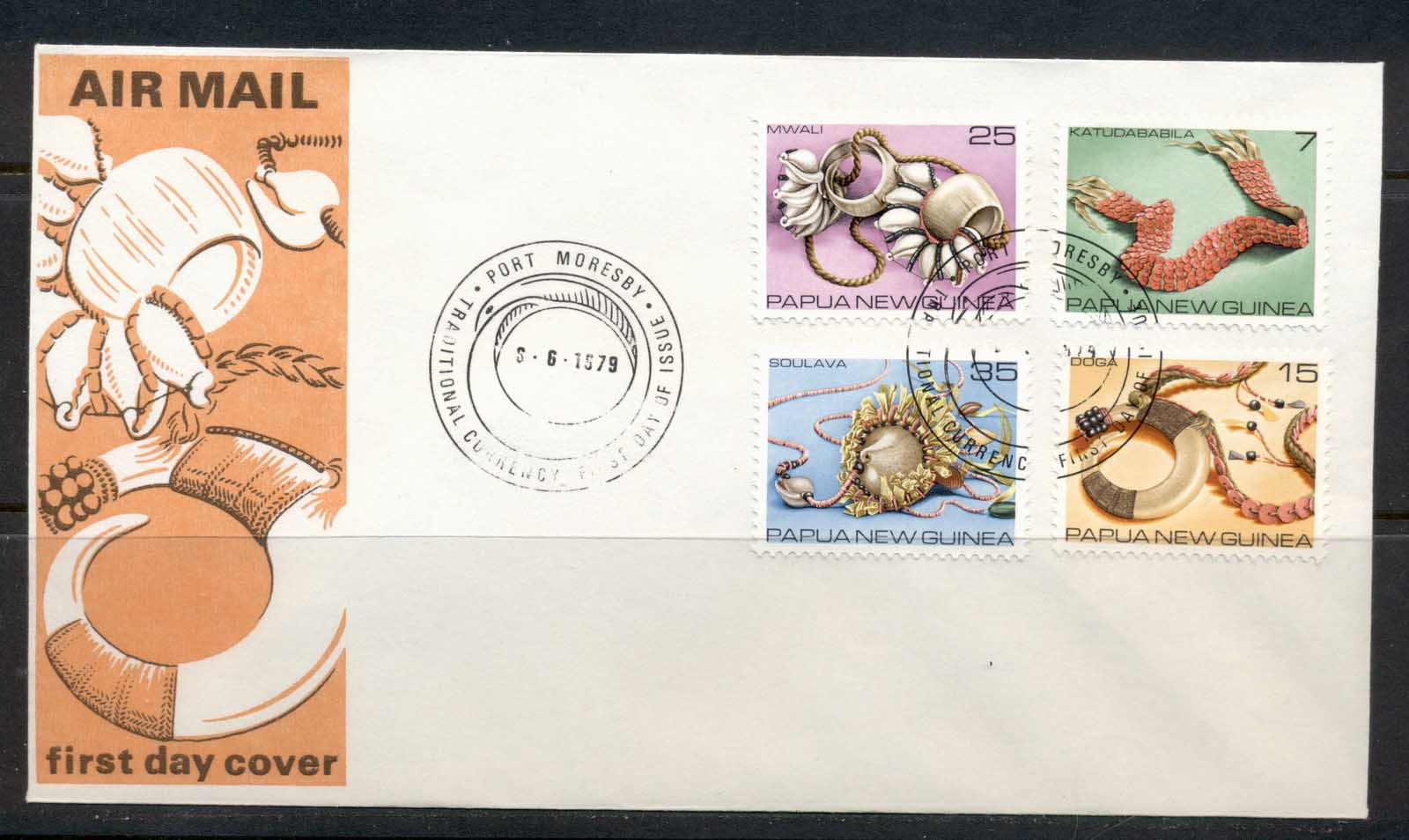 PNG 1979 Currency FDC