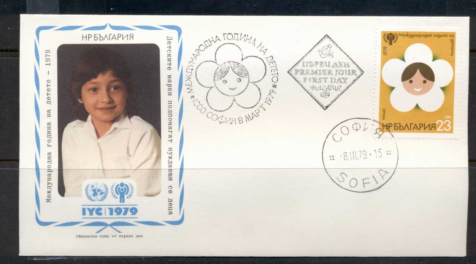 Bulgaria 1979 IYC International year of the Child FDC