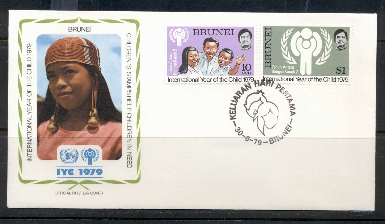 Brunei 1979 IYC International year of the Child FDC