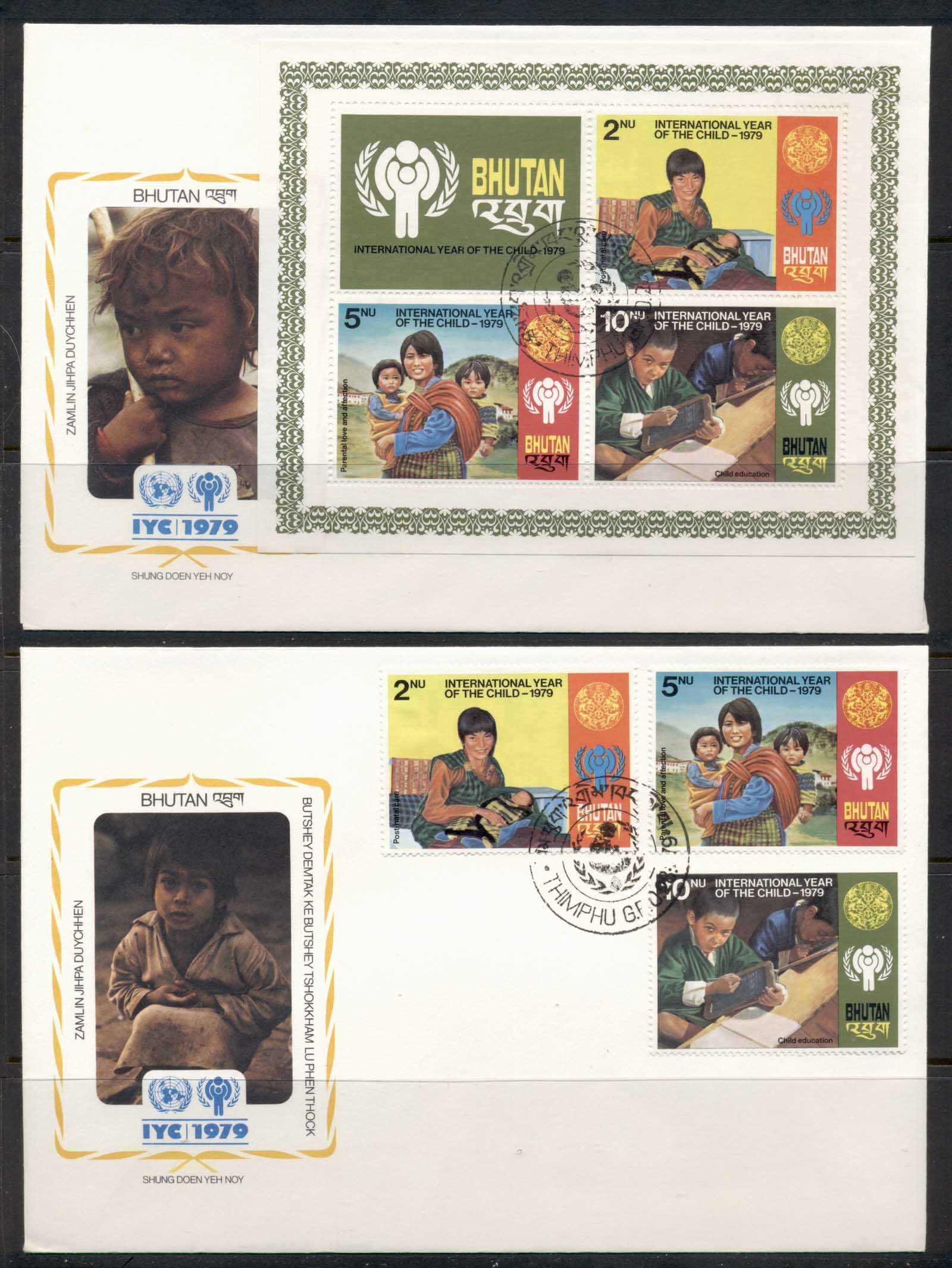Bhutan 1979 IYC International year of the Child +MS 2x FDC
