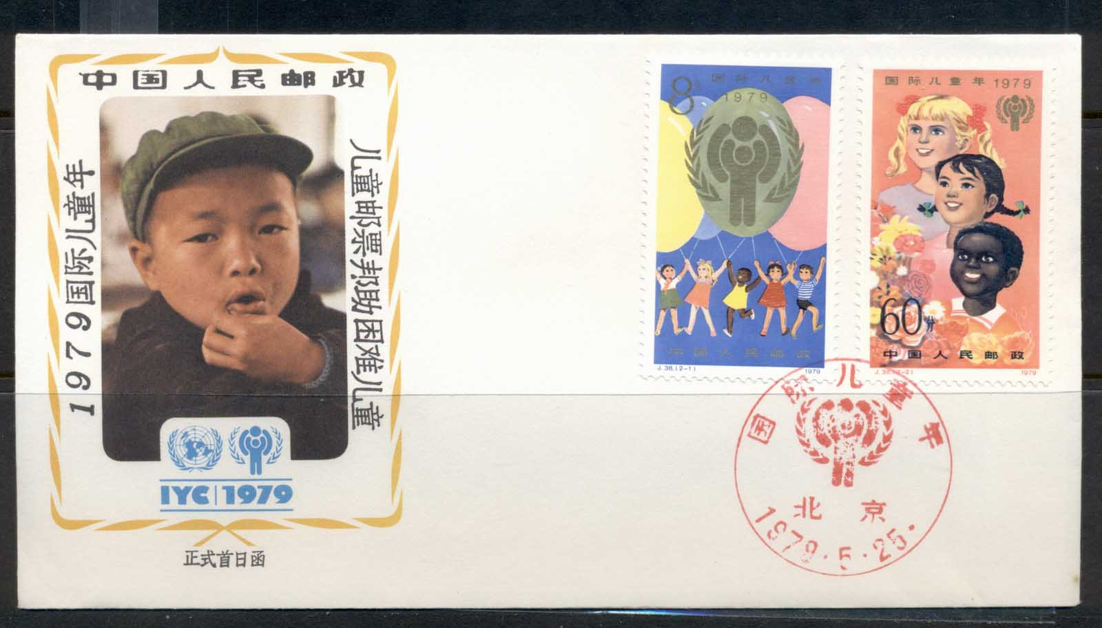 China PRC 1979 IYC International year of the Child FDC