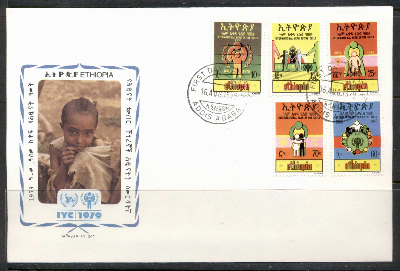 Ethipoia 1979 IYC International year of the Child FDC