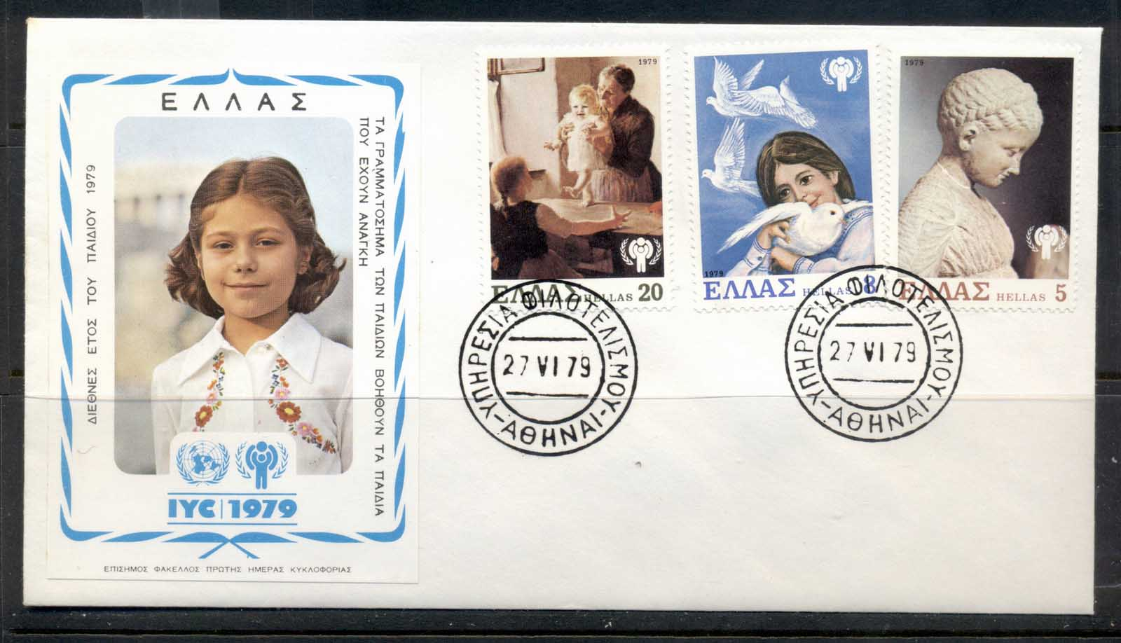 Greece 1979 IYC International year of the Child FDC