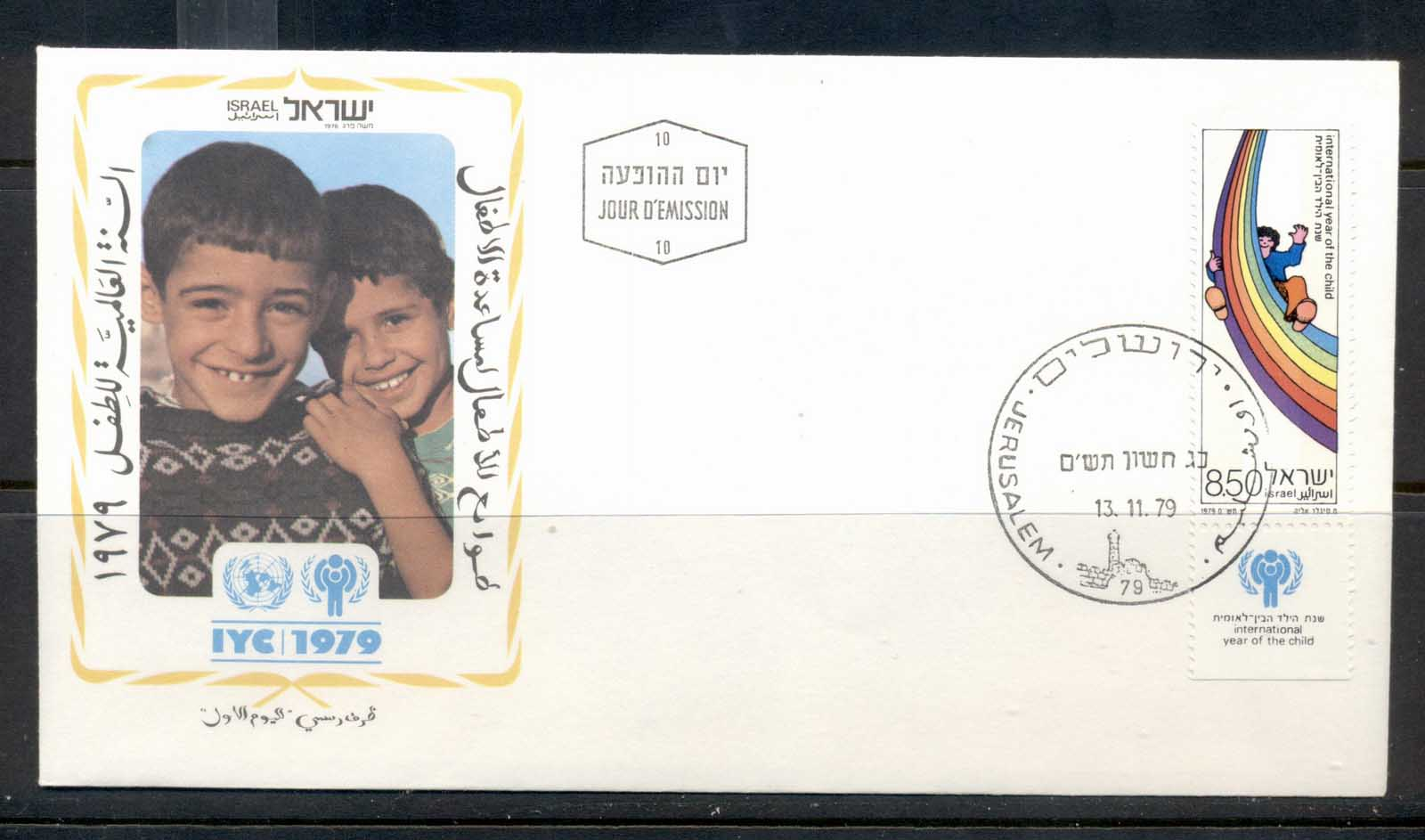 Israel 1979 IYC International year of the Child FDC
