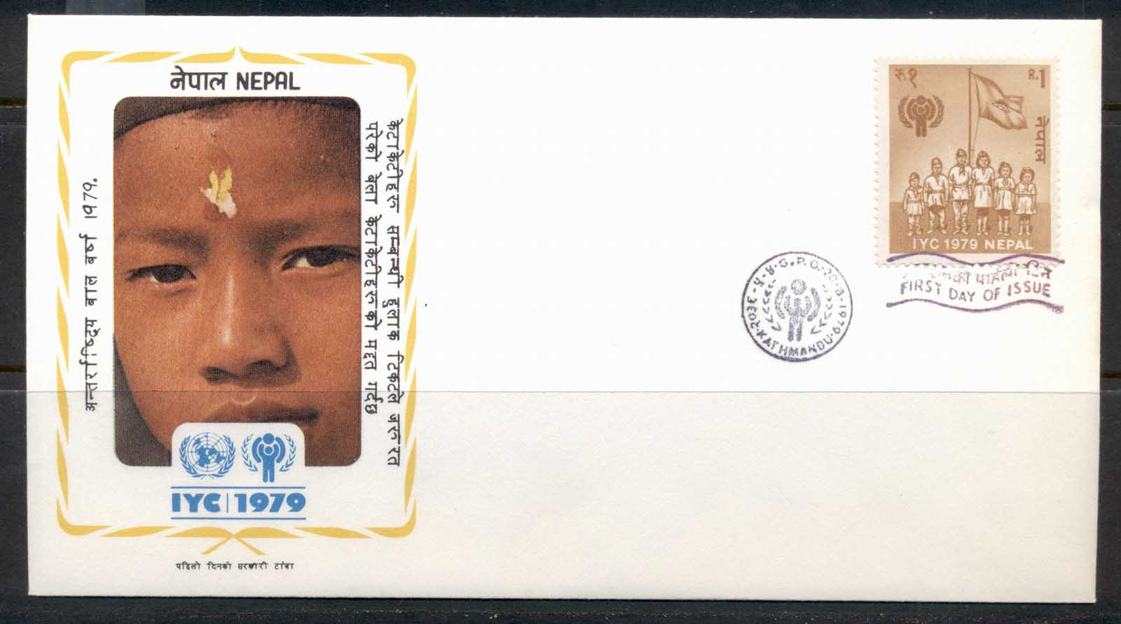 Nepal 1979 IYC International year of the Child FDC