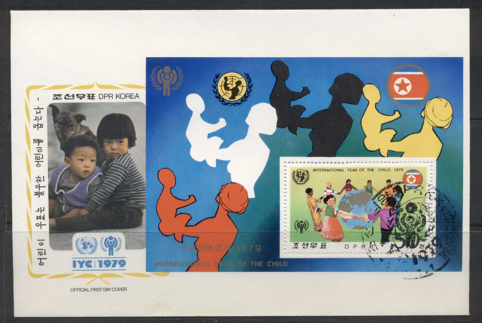 South East Asia 1979 IYC International year of the Child MS FDC