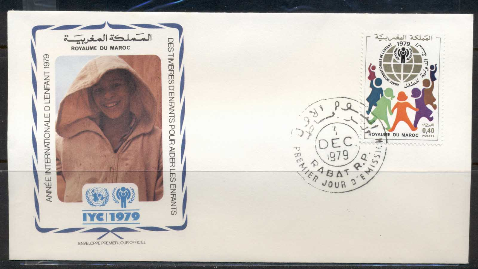 Morocco 1979 IYC International year of the Child FDC