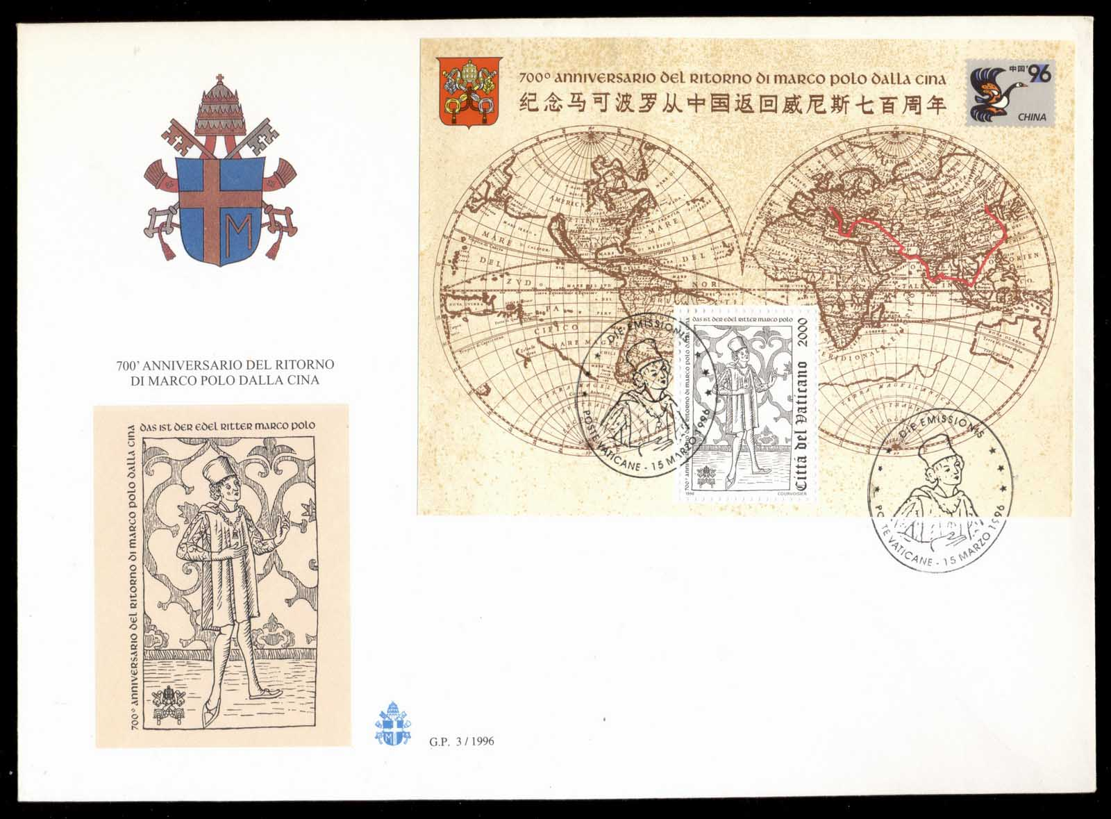 Vatican 1996 Marco Polo's Return from China MS XLFDC