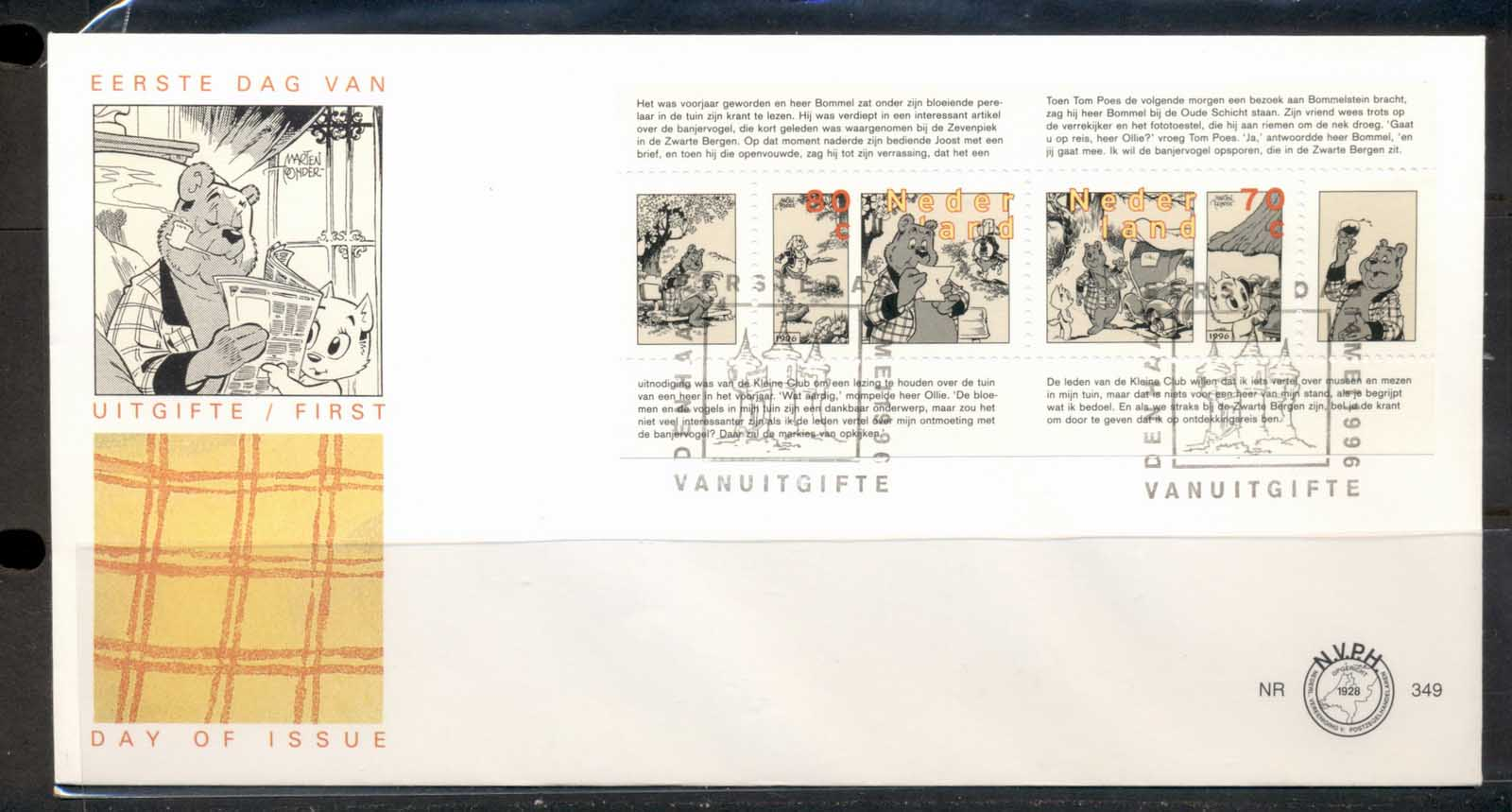 Netherlands 1996 Mr. Olivier B. Bommel, by Marten Toonder MS FDC