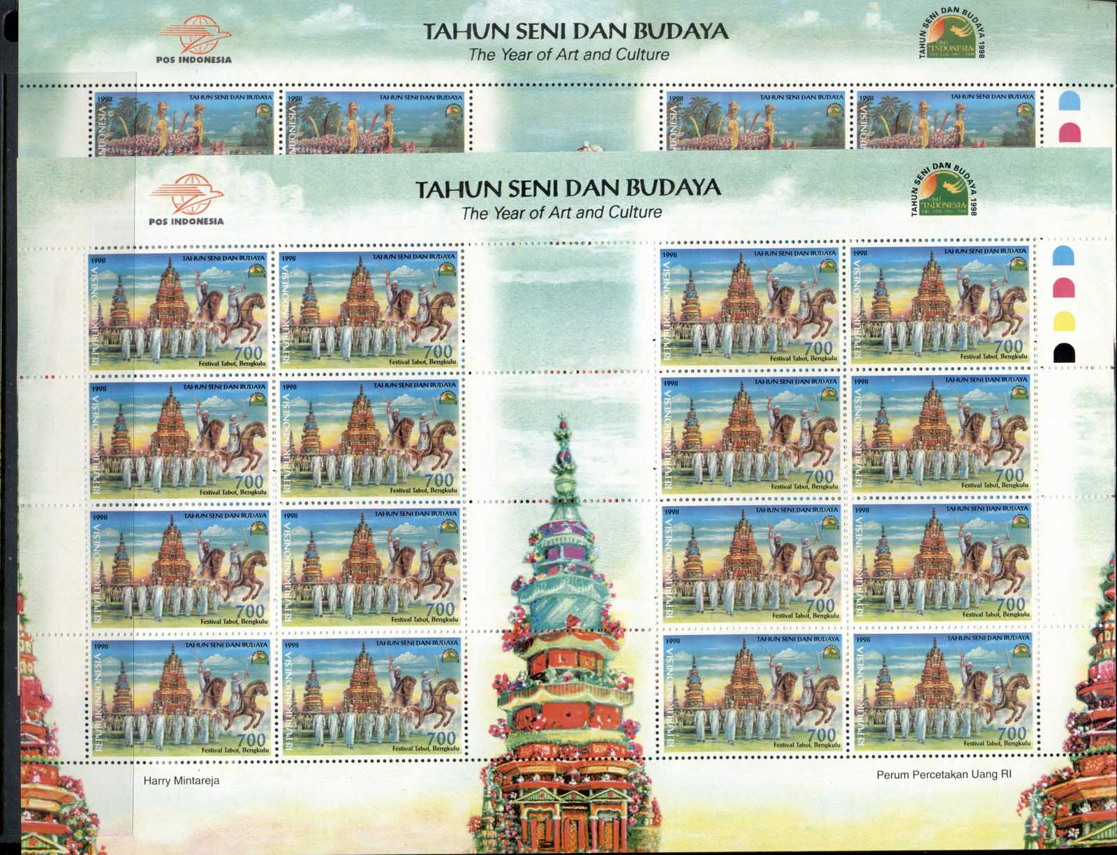 Indonesia 1998 Year of Art & Culture (folded) 2x sheets MUH