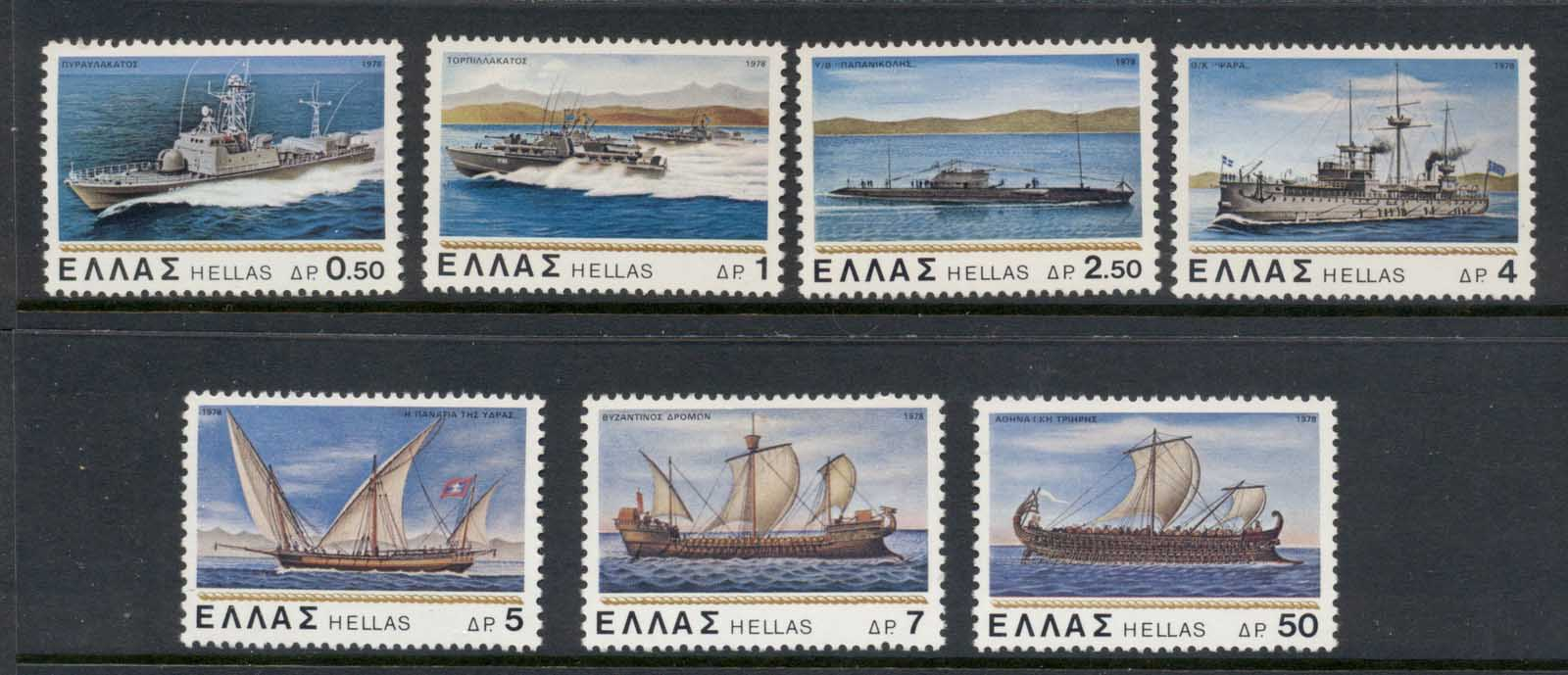 Greece 1978 New & Old Greek Naval Ships MUH