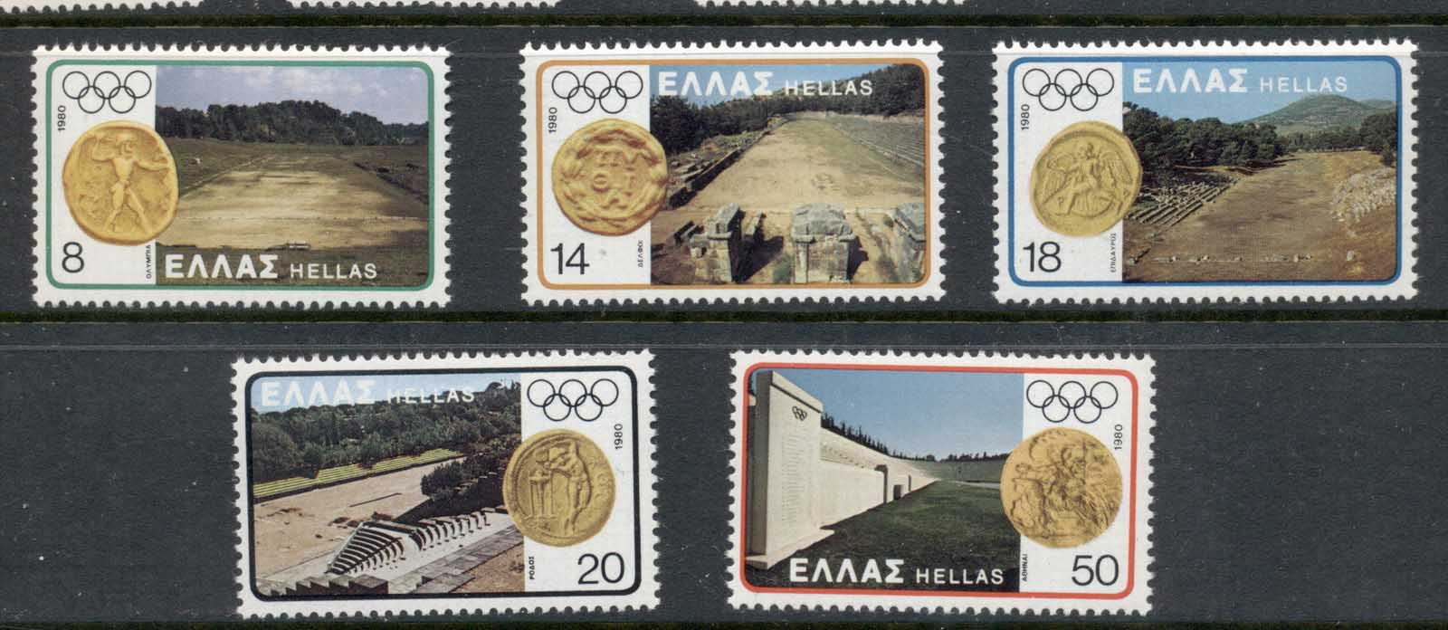 Greece 1980 Summer Olympics Moscow MUH