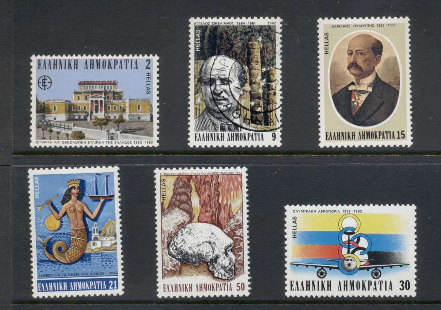Greece 1982 Anniversaries MUH/CTO