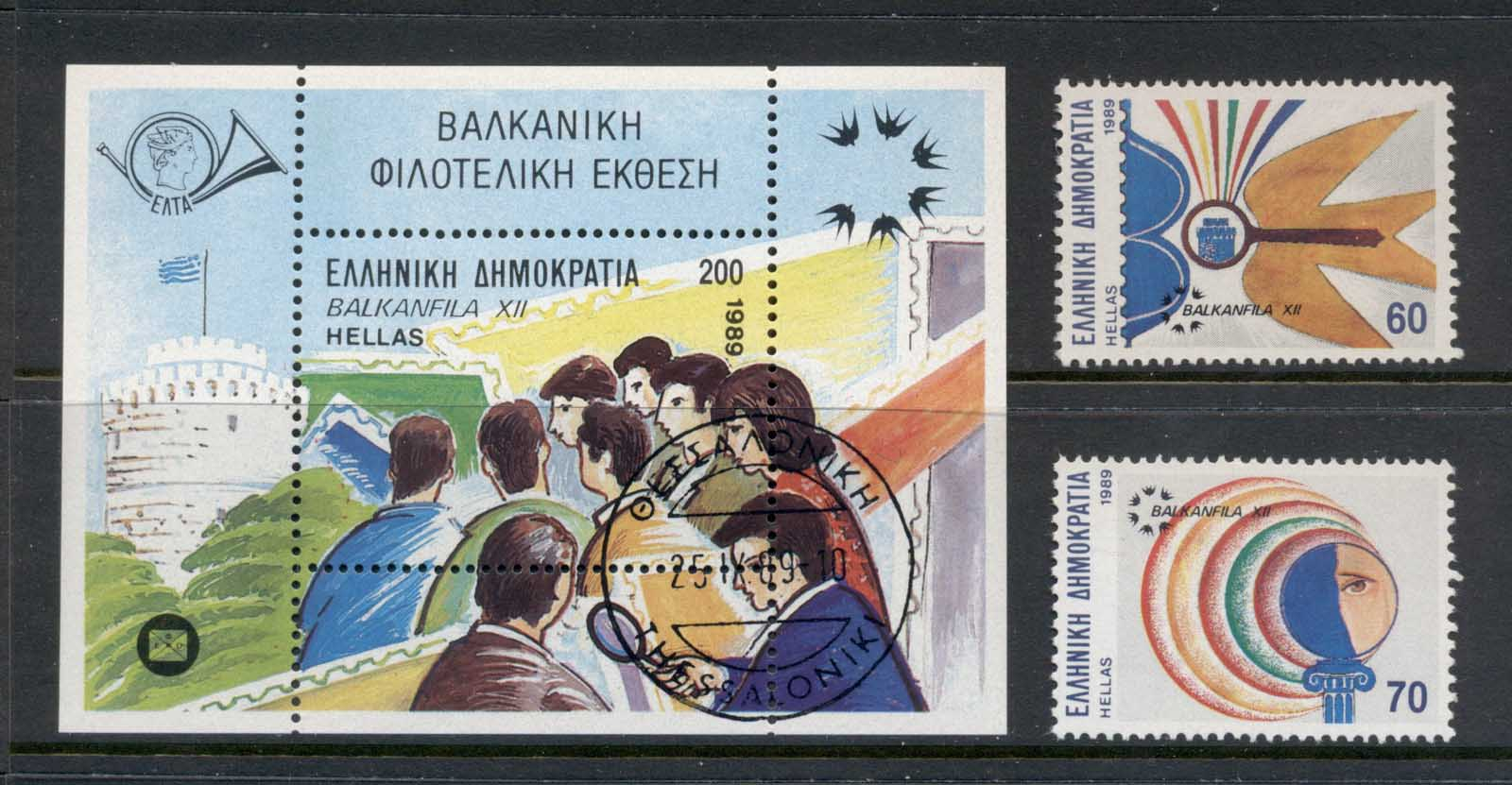 Greece 1989 Balkanfilia Stamp Ex + MS CTO/MUH