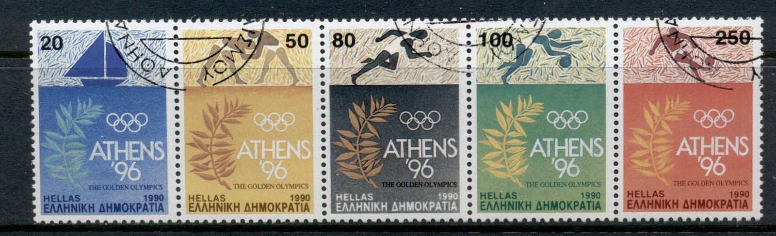 Greece 1990 Summer Olympics Athens site CTO