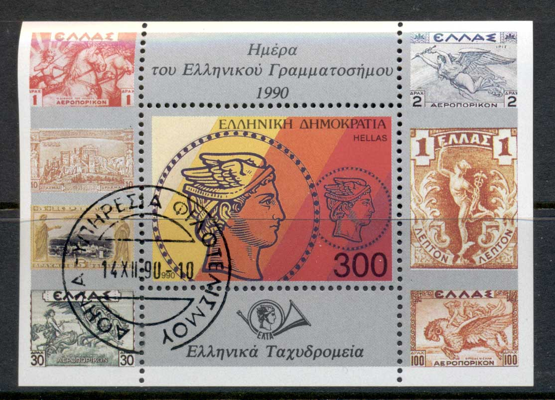 Greece 1990 Stamp Day MS CTO