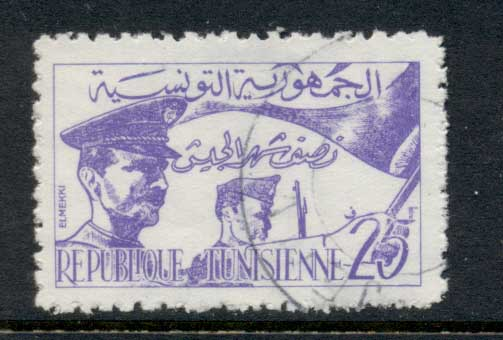 Tunisia 1952 Proclamation of the Republic 25f FU