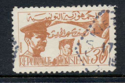 Tunisia 1952 Proclamation of the Republic 30f FU