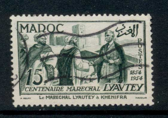 French Morocco 1954 Marshal Lyantey 15f Fu