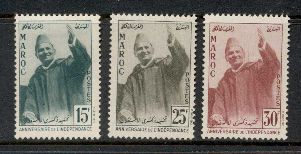 Morocco 1957 Independence Anniv. MLH