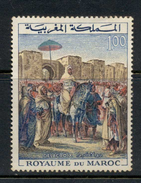 Morocco 1964 Coronation of King Hassa II 3rd Anniv. MUH