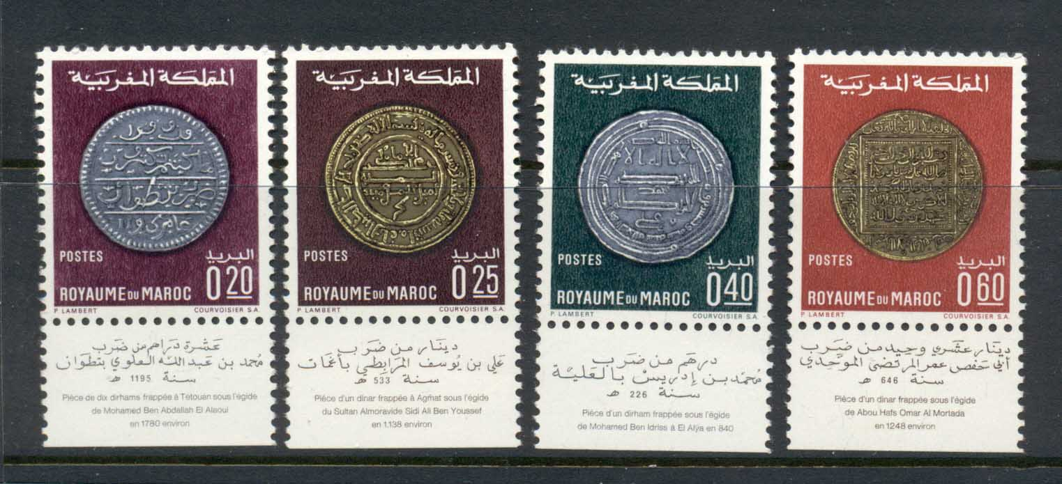 Morocco 1968 Coins (no Airs) MUH