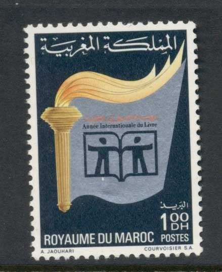 Morocco 1971 Intl. Book year MUH