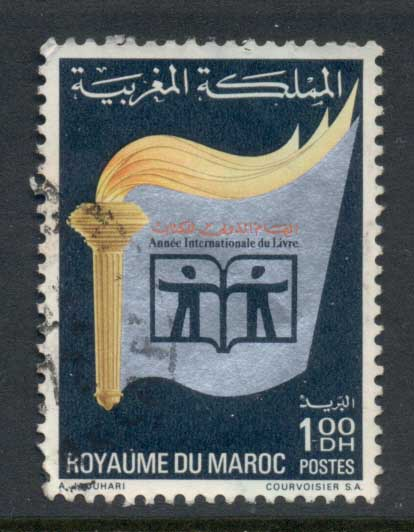 Morocco 1971 Intl. Book year FU