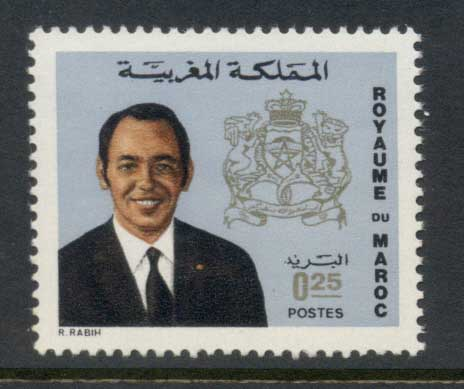 Morocco 1972 Stamp Day MUH