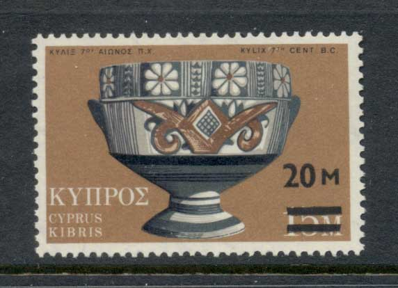 Cyprus 1973 Surcharge 20m on 15m vase MLH