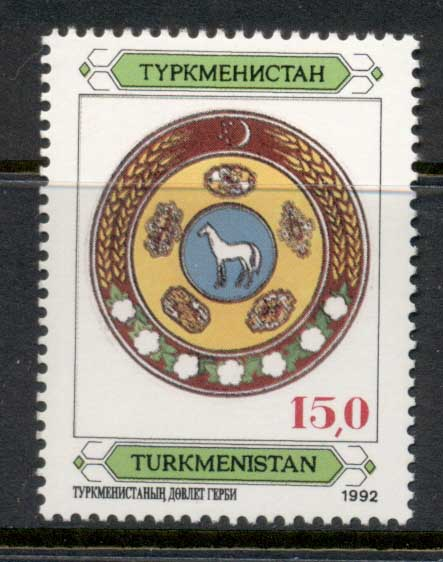 Turkmenistan 1992 National Arms 15r MUH