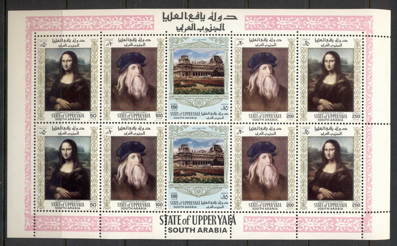 Upper Yaffa 1967 Mi#23A-27A leonardo Da Vinci Paintings sheetlet MUH