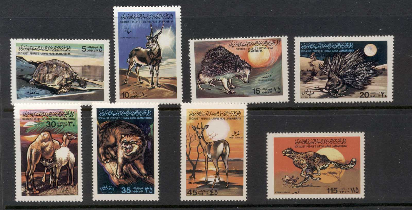 Libya 1979 Animals, Wildlife MUH